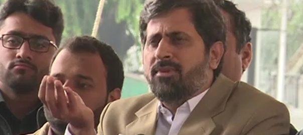 آصف زرداری صوبائی وزیر اطلاعات فیاض چوہان کرپشن پنجاب اسمبلی وزیراعظم عمران خان