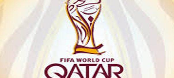 فٹبال ورلڈ کپ 