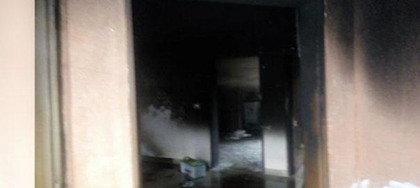 لاہور آتشزدگی