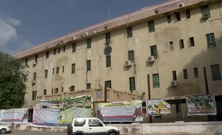 محکمہ صحت سندھ میں غیرمعیاری ادویات خریدنے کا انکشاف