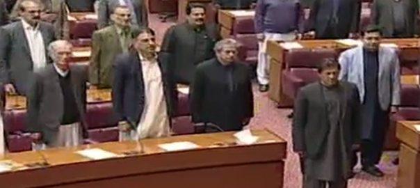 وزیراعظم عمران خان پارلیمنٹ قومی ترانے مودی روس پیوٹن