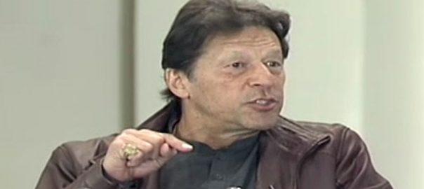 وزیر اعظم عمران خان قرضے حج اخراجات شیخ رشید تھل ایکسپریس اور لائیو ٹریکنگ سسٹم