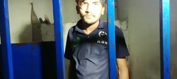 کراچی سکیورٹی گارڈ