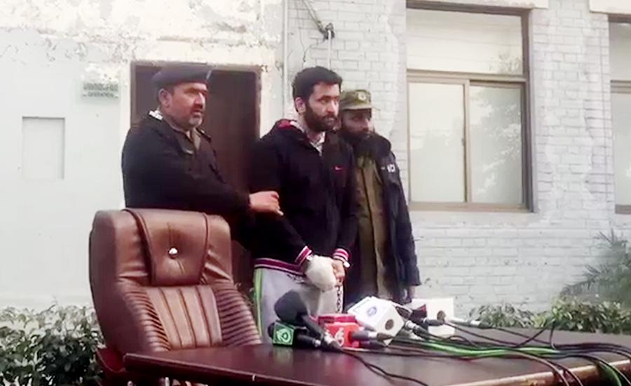 لاہور ، تہرے قتل کا ملزم گرفتار، اعتراف جرم کر لیا