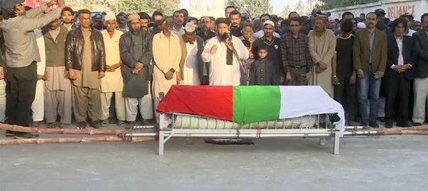 شکیل انصاری خالد مقبول صدیقی خواجہ اظہار فیصل سبزواری ٹارگٹ کلنگ کراچی
