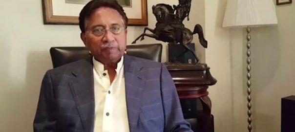 پرویز مشرف پلواما حملہ سابق آرمی چیف بھارتی اینکر بھارتی وزیراعظم نریندر مودی کشمیریوں