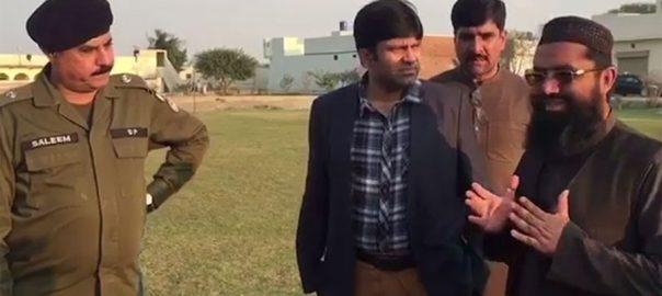 کالعدم تنظیم مدرسے اور مسجد نظم و نسق حفاظتی اقدامات ڈی سی بہاولپور شوزیب سعید ایس پی بہاولپور سلیم نیازی