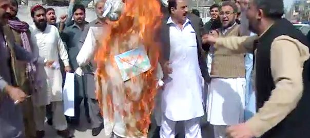 پشاور احتجاج