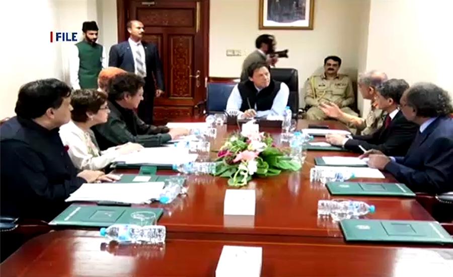 وزیراعظم کی زیر صدارت قومی سلامتی کمیٹی کا اجلاس ،اہم امور پر غور
