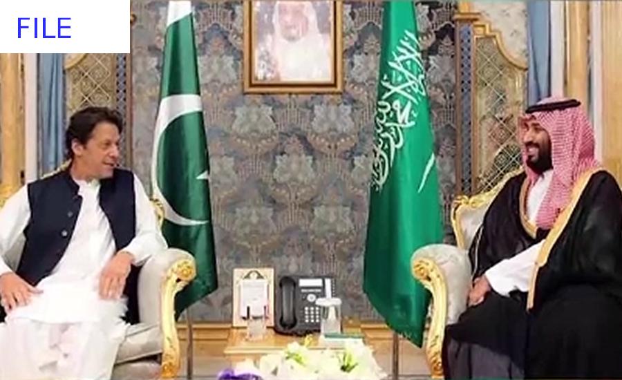 پاک سعودیہ سپریم کوآرڈینیشن کونسل کا پہلا اجلاس آج ہوگا