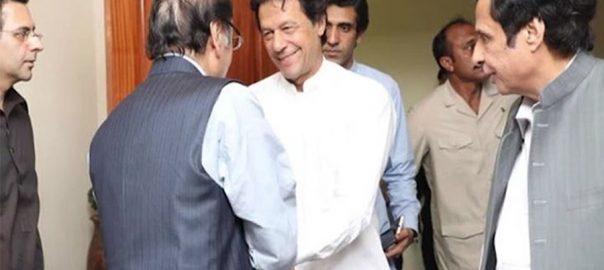 عمران خان چودھری برادران کے ہمراہ