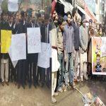پاک فوج سے اظہار یکجہتی کیلئے ملک بھر میں عوام سڑکوں پر نکل آئے