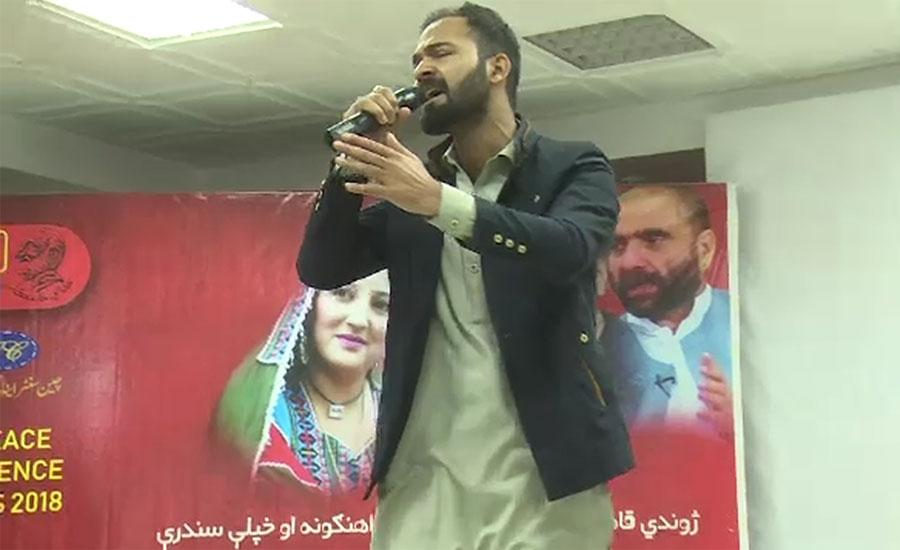پشاور ، باچا خان مرکز میں موسیقی پروگرام کا انعقاد