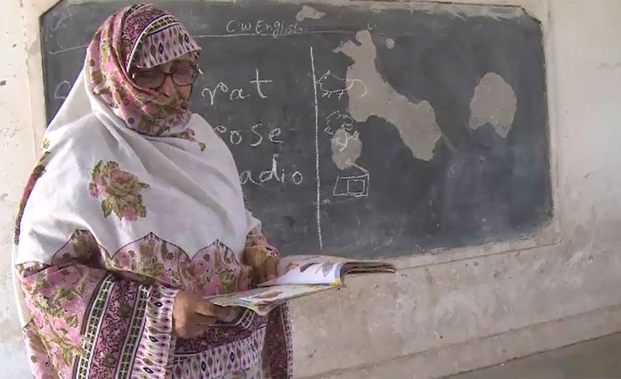 محکمہ تعلیم خیبر پختونخوا نے مرد اہلکاروں کے خواتین اساتذہ سے رابطے پر پابندی عائد کر دی