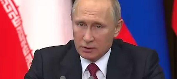 روس سہ فریقی کانفرنس ولادی میر پیوٹن طیب اردوان