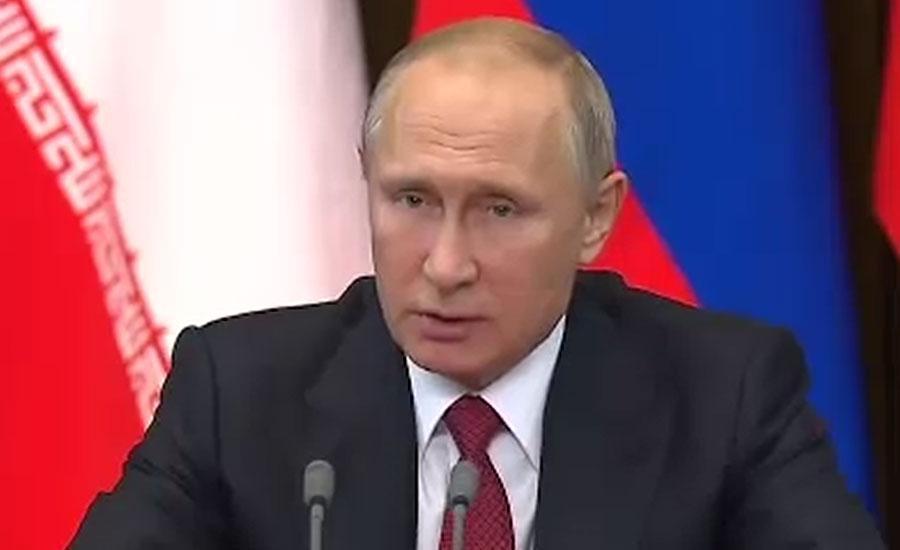 روس کے شہر سوچی میں شام کی صورتحال پر سہ فریقی کانفرنس