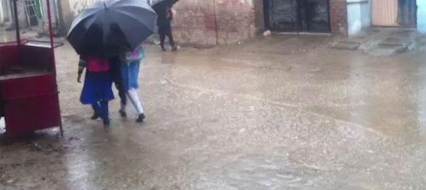 بارش بوندا باندی خوشگوار گھنگھور گھٹاہؤں محکمہ موسمیات