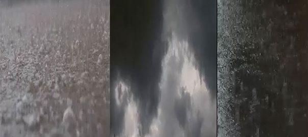 سردی برفباری گھنگھورگھٹائیں وادی نیلم لینڈ سلائیڈنگ گلگت بلتستان