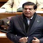 احتساب لازم، اسپیکر سندھ اسمبلی کیساتھ جو ہوا نہیں ہونا چاہئے تھا، پرویز اشرف