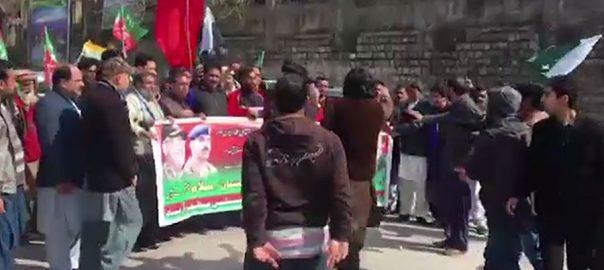 دشمن افواج پاکستان ریلیاں ہندو برادری سول سوسائٹی تاجر برادری