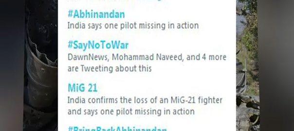 بھارتی عوام سوشل میڈیا پاک فوج بھارتی پائلٹ ابھی نندن