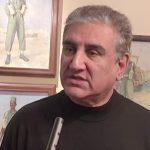 بھارت کی دھمکیاں ،پاکستان کا اقوام متحدہ سے مداخلت کا مطالبہ