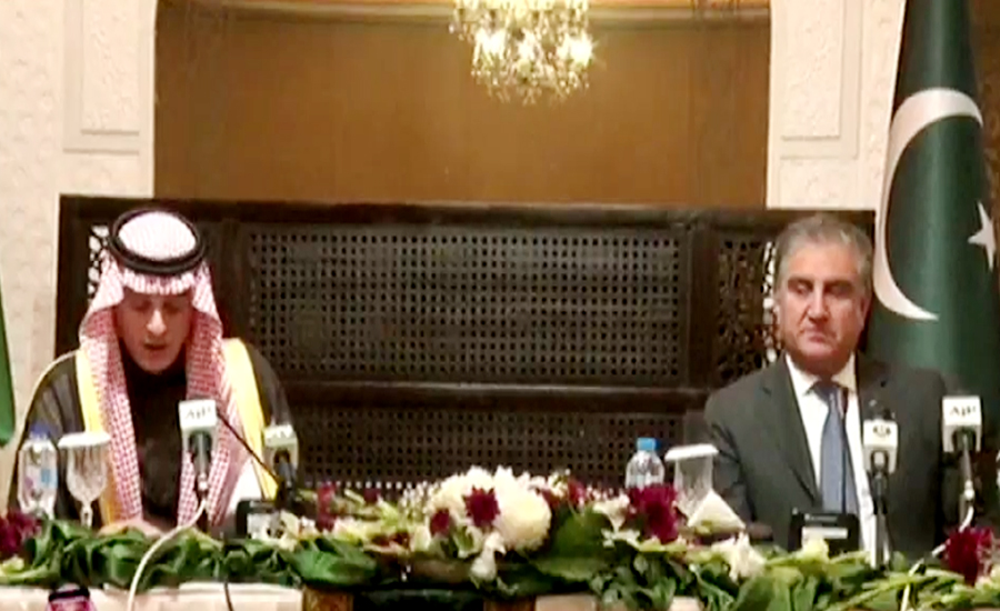 ویزا فیس میں کمی کا مطالبہ تسلیم، شاہ محمود ،تعلقات کو اہمیت دیتے ہیں، سعودی ہم منصب