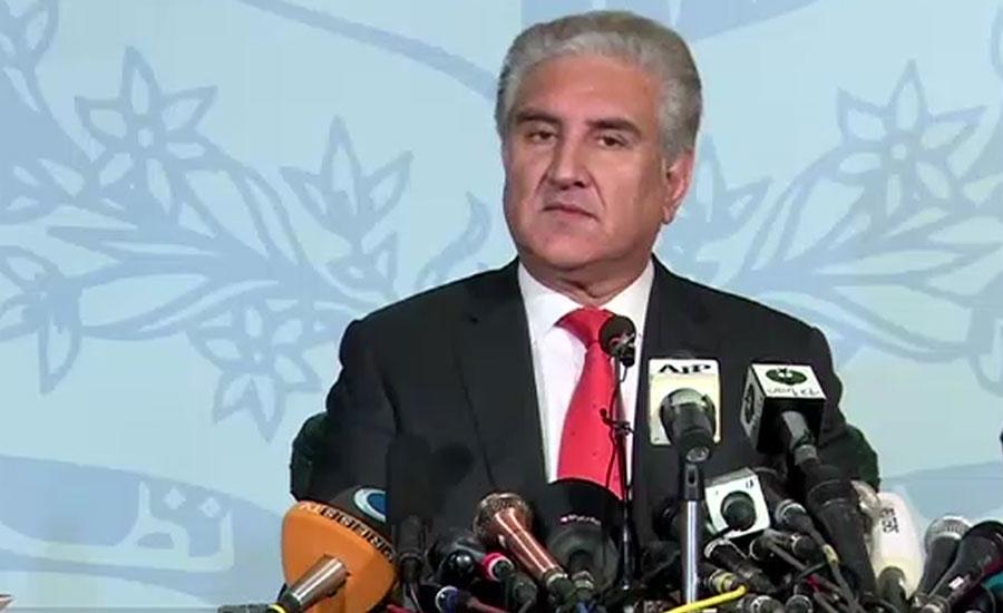 پاکستانی حکومت اور افواج دفاع کیلئے ہر وقت تیار ہیں ، شاہ محمود قریشی