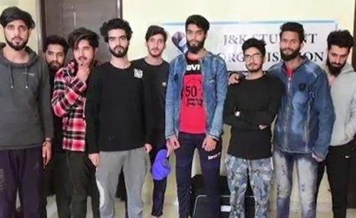 مسلم طلبہ پر تشدد