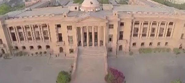 سندھ ہائیکورٹ کا بلاول بھٹو کو مکمل سکیورٹی فراہم کرنیکا حکم