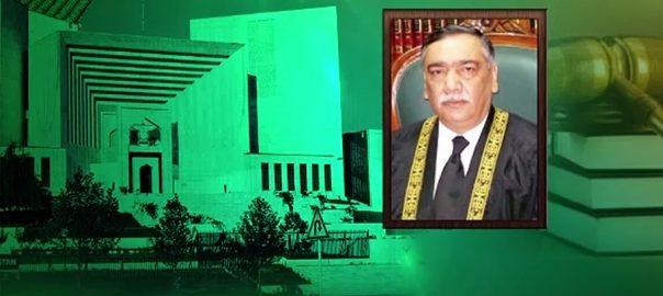 جھوٹی گواہی پولیس رضا کار انسداد دہشتگردی عدالت محمد ارشد چیف جسٹس سیشن کورٹ