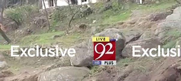بالاکوٹ جابہ ضلع مانسہرہ بھارتی فضائیہ جھوٹ