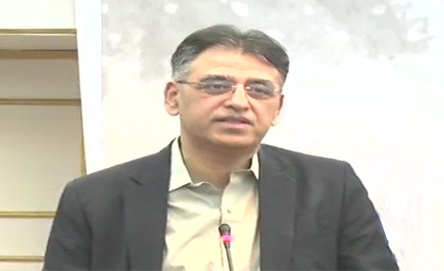 سی پیک کی وجہ سے پاکستان کی اہمیت اور چین کے ساتھ تعلقات مستحکم ہوئے ، اسد عمر