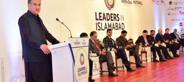 بھارت نے امن کیلئے ہماری کوششوں کا مثبت جواب نہیں دیا ، شاہ محمود قریشی 