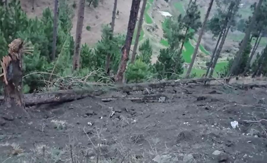 مشیر ماحولیات نے بھارت کو ماحولیاتی دہشت گرد قرار دینےکے لئے ڈوزیئر عالمی ادارہ میں پیش کر دیا