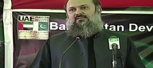 وزیراعظم ، بلوچستان ، میگا پروجیکٹس ، سی پیک ، جام کمال خان