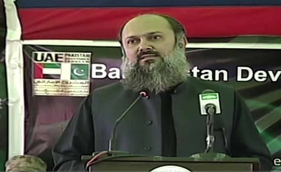 وزیر اعلیٰ بلوچستان کے معاونین خصوصی کی تقرری غیر قانونی قرار