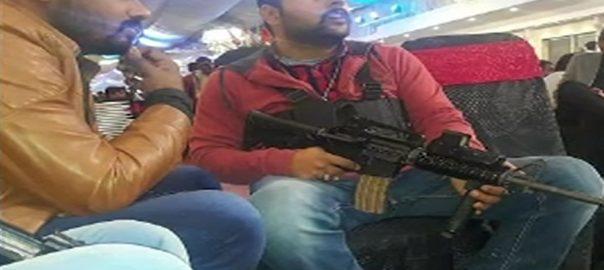 لاہور فائرنگ