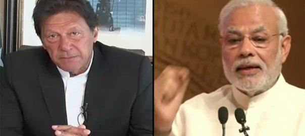 عمران خان نریندر مودی یوم پاکستان پیغام خیر مقدم خیر مقدم خیر مقدم