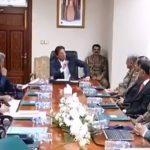 وزیر اعظم کی زیر صدارت اجلاس ، ملک کی سکیورٹی صورتحال کا جائزہ لیا گیا