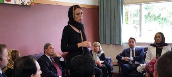 نیوزی لینڈ وزیراعظم جیسنڈا آرڈرن مسلم کمیونٹی دوپٹہ