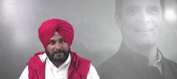 نووجوت سنگھ سدھو نریندر مودی قومی سلامتی رافیل ڈیل راہول گاندھی