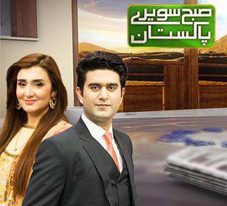 SubhSavarayPakistan-Home-Page