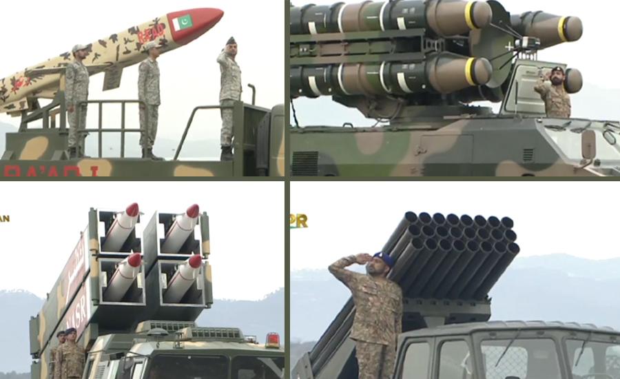 یوم پاکستان پریڈ میں ملکی دفاع ناقابل تسخیر بنانیوالے ہتھیاروں کی نمائش کی گئی 