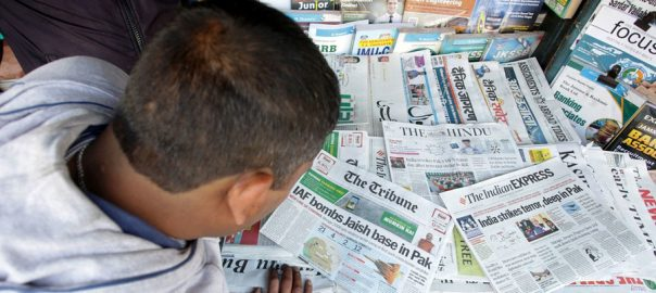 بھارتی میڈیا