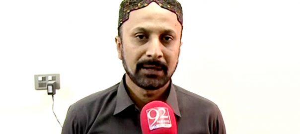 وزیر اعظم کا کراچی پیکج ٹوپی ڈرامہ ہے ، عاجز دھامرا