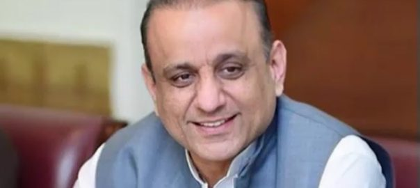 علیم خان