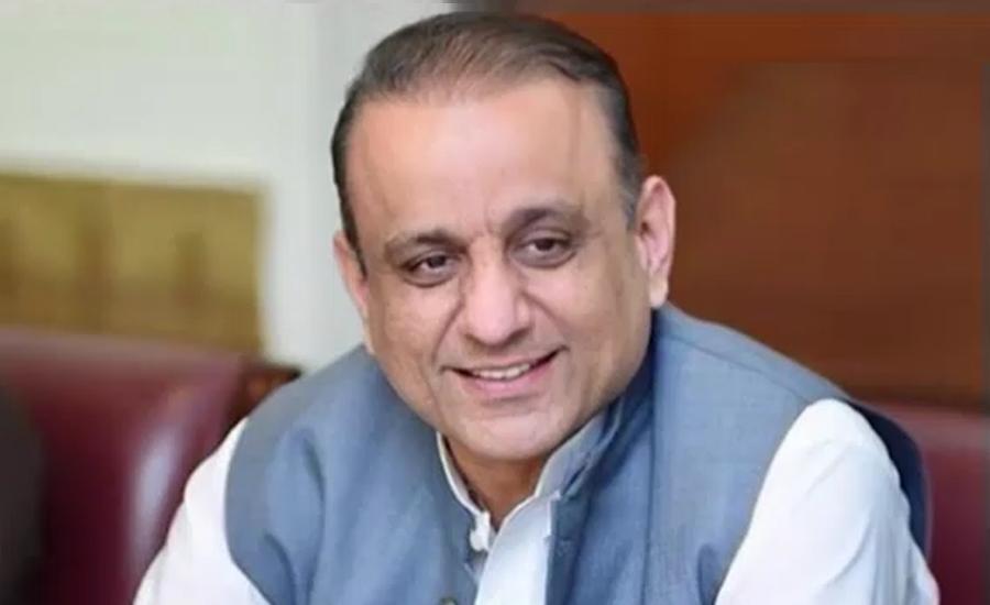 علیم خان کے دفتر پر نیب کا چھاپہ ، اہم ریکارڈ قبضے میں لے لیا