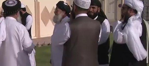 امریکا اور افغان طالبان میں مذاکرات کا پانچواں دور مکمل 