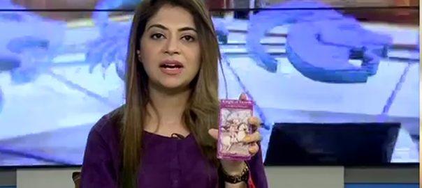 انسا شاہ